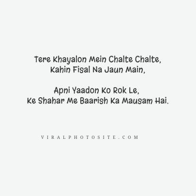 Love Romantic Shayari in Hindi