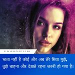 1000+ Top Best Latest Tareef Shayari Beautiful Whatsapp DP Status