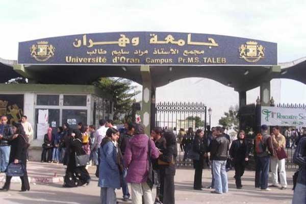 منح ماجستير و دكتوراه في الجزائر 2019/2020