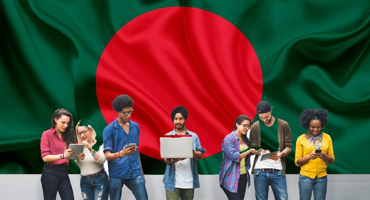 منح دراسية بنغلاديش - موقع حديث الصباح