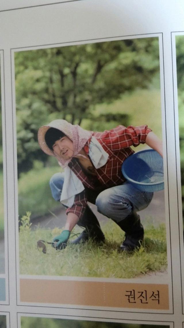 tuinieren voor jaarboek foto's