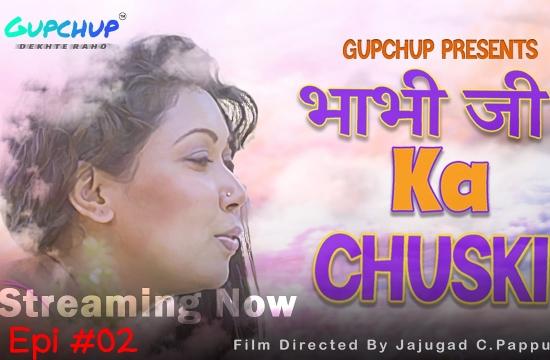 bhabhi-ji-ka-chuski-2020-gupchup-season-1-ep02