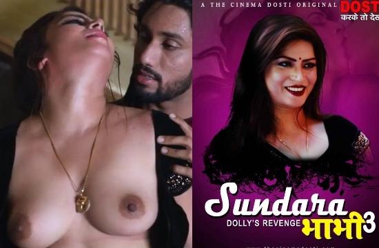 Sundara-bhabhi-3-cinemadosti