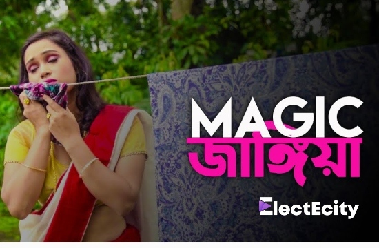magic-jangiya-2020-electecity-season-01-episode01