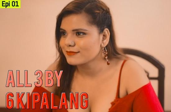 3-by-6-ki-palang-2020-hotmasti-se01-ep01