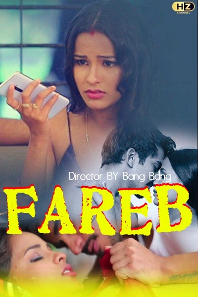 fareb-2020-?-hootzy-channel-season-01-episode-03