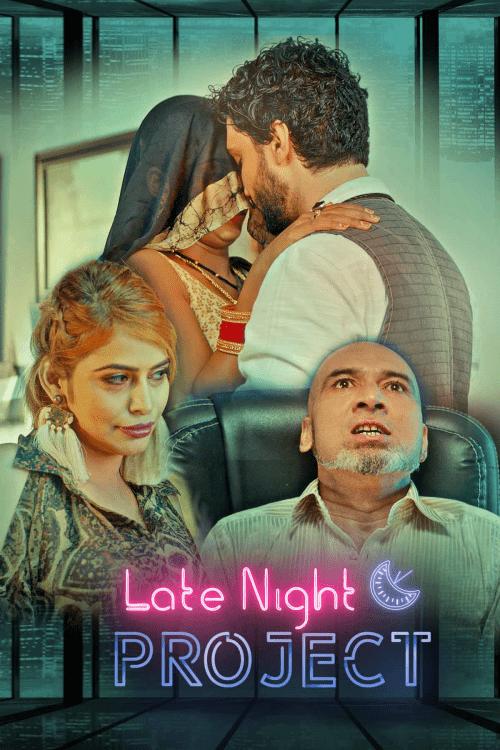 late-night-project-2020-part-01-kooku-originals-s01