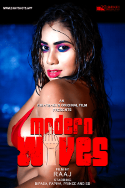 modern-wives-2020-eightshots-originals-se01-ep01
