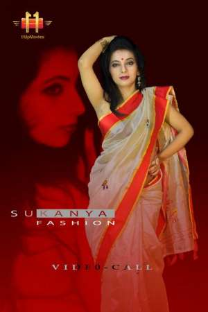 sukanya-fashionshoot-11upmovies-hot-adult-video