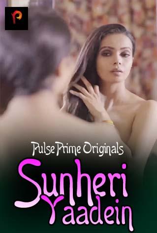 18-sunheri-yaadein-2020-pulseprime-shortfilm