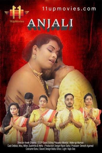 anjali-2020-11upmovies-originals-adult-se01-ep1
