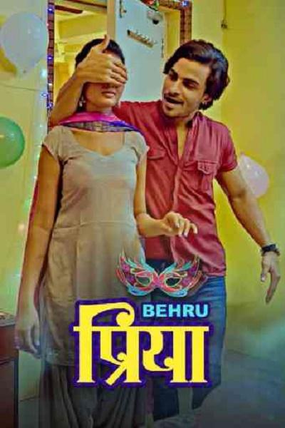 behrupriya-2020-s01-kooku-app-complete-series-e01-to-e04