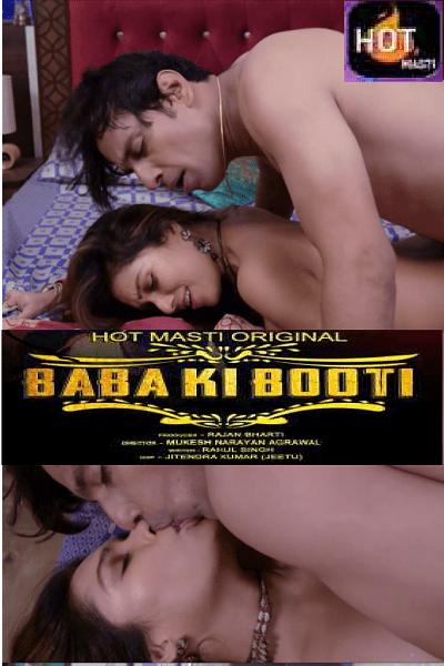 baba-ki-booti-2020-hotmasti-exclusive-se01-ep01