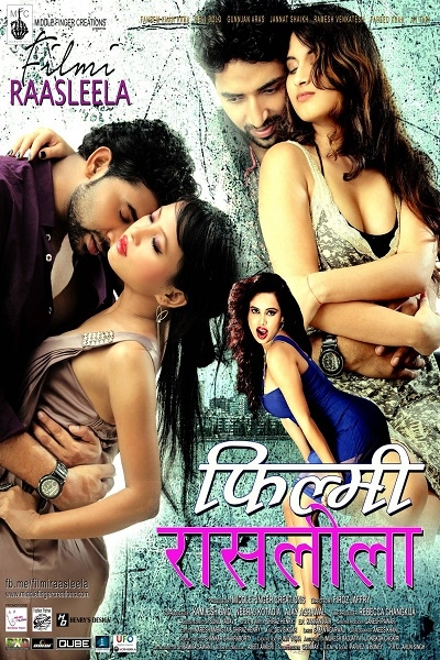 filmi-raasleela-2020-hindi-18-movie