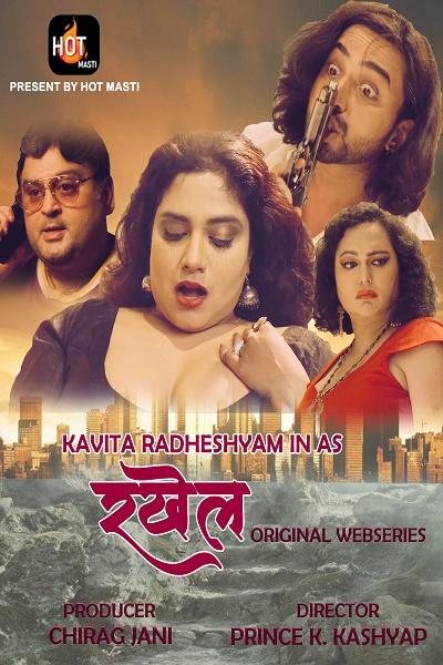 rakhail-2020-hindi-hotmasti-originals-s01