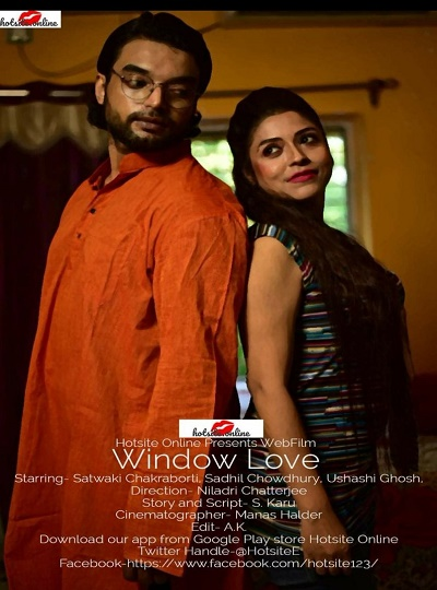 window-love-2020-hotsite-online-short-flim