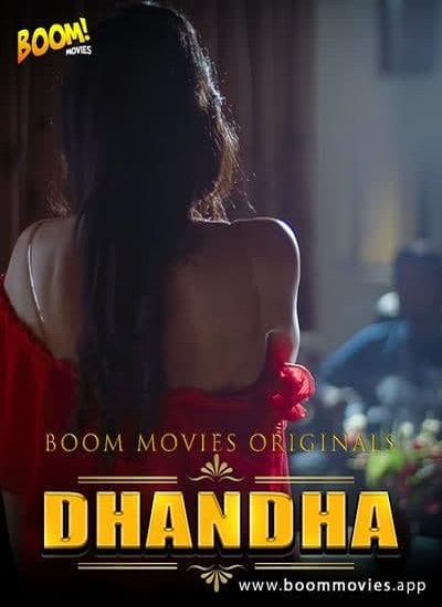 dhandha-2020-hindi-boommovies-short-film