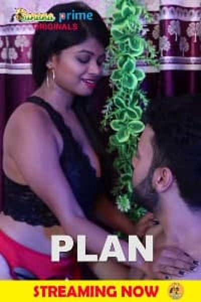 plan-2020-bengali-bananaprime-exclusive