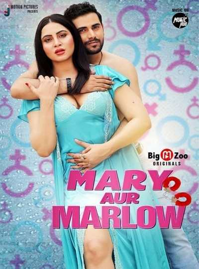 mary-aur-marlow-2020-bigmoviezoo-s01-ep02