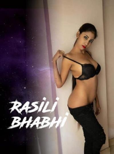 18-rasili-bhabhi-2020-eknightshow-s01