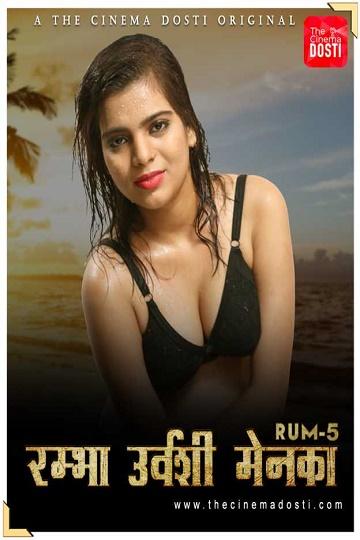 rum-5-2020-cinemadosti-originals-hot-short-film