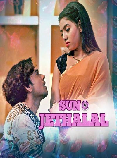 suno-jethalal-2020-season-01-episode-01-kooku-originals