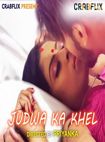 Judwa Ka Khel (2021) Season 01 CrabFlix