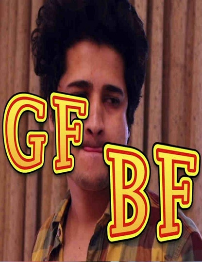 GF-BF 2020 Nuefliks Latest Shortfilm