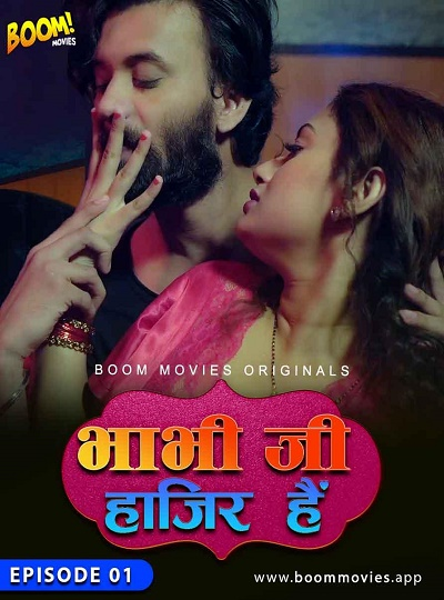 bhabhiji-hajir-hai-2021-season-01-episodes-01-boom-movies