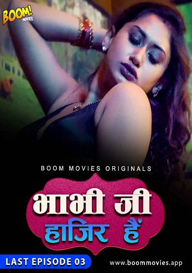 Bhabhiji Hajir Hai (2021) Season 01 Episodes 03 Boom Movies