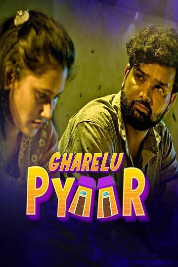 Gharelu Pyaar (2021) All Episodes Season 01 Kooku