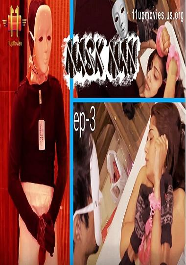 Maskman 3 S01-EP03 Clear Real Penetration 11UpMovies