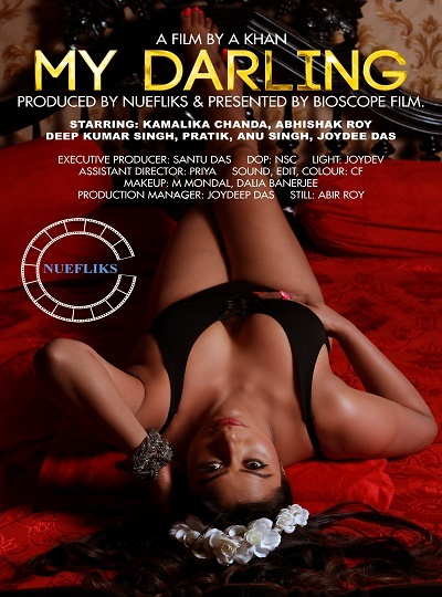 My Darling (2021) NueFliks Feature Film Full HD