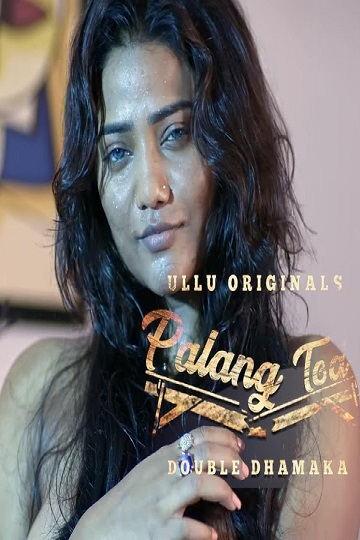 Palang Tod (Double Dhamaka - Part 1) 2021 ULLU Originals