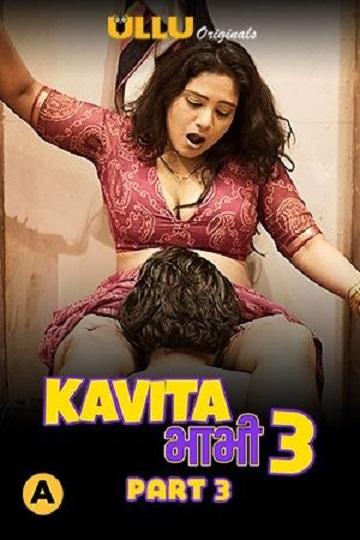 Kavita Bhabhi 3 Part 3 ULLU Series