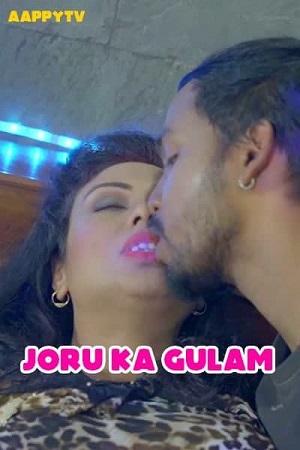 Joru Ka Gulam (2021) S01 AappyTv Uncut Series
