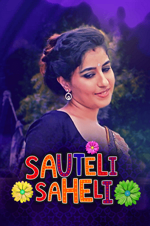 Sauteli Saheli Kooku Original Season 01 Free Download