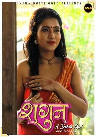 CinemaDosti Gold Shagun A Deshati Girl 2021 Sexy Short Film