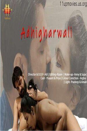[11UpMovies] Adhi Ghar Wali Uncut EP01 Sexy Exclusive Video