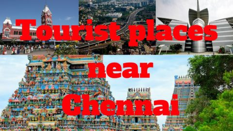 Tourist Places Near Chennai Within 100 kms