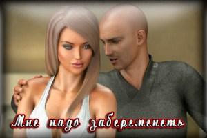 виртуальное свидание, Virtual date, sex, game, секс, эротические игры