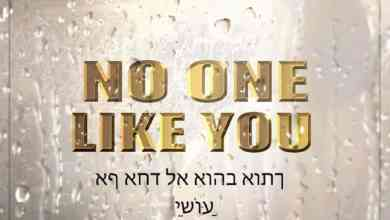 Photo of [Gospel Music] Frank Edwards – No One Like You