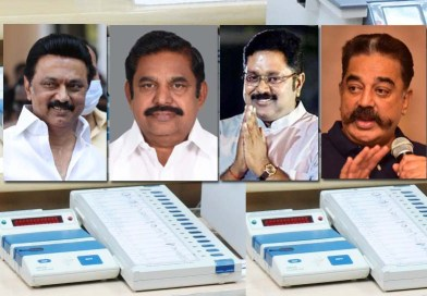 TN Assembly Election Alliance Talks Final Stage