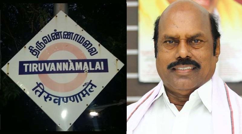Thiruvannamalai Challenges Admk