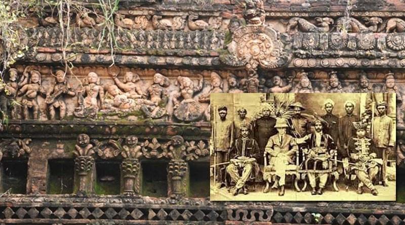 Udayarpalayam-Samasthanam