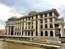 Skopje - Not enough statues - put them all over a new building!