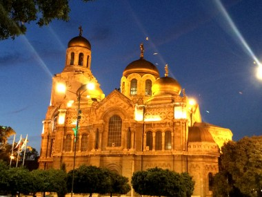 Dormiton of the Mother of God Bulgarian Orthodox Cathedral