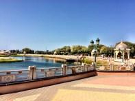 Qurum Park