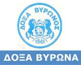 doxavirona.blogspot.com