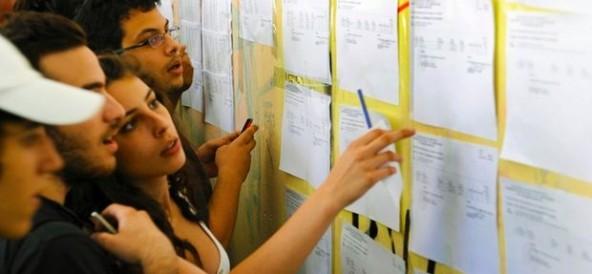 «Πρωτιά» στις πανελλαδικές εξετάσεις για τον Βυρωνιώτη μαθητή Φίλιππο Κονιδάρη